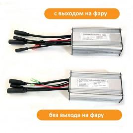 Контроллер 36-48 Вольт 22А 550W с подключением экрана